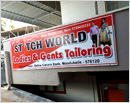 �Stitchworld� new Fashion Point inaugurated in Moodubelle