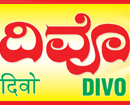 Mangaluru: Divo konkani weekly and Kavita Trust jointly organizes get-together on August 20