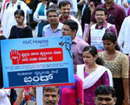 Doctors, Paramedic Staff Stage Protest in Mangaluru City