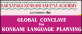 Global Conclave for Konkani