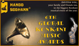 Global Konkani Music Awards