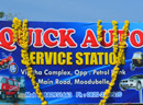 Udupi: Quick Auto Service with modern amenities Inaugurated at Moodubelle