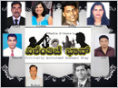 �Hero - Only Yours� all set for launch, drama to enthrall Dubai on Apr 10
