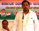 Udupi: If Congress Comes back to reign, Mangalore � Udupi developed like Mumbai; Dr Parameshwar