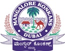 Dubai : �Mangalore Konkans� Announces Talent Contest