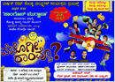 'Vechogi Ravncho' Konkani comedy drama is all set to perform at Town Hall Udupi on Sunday