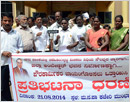Mangalore: DSS stages protest seeking state facilities from civic body