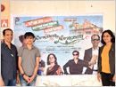 Houseful Screening of Konkani Movie 'Nirmillem Nirmonem'