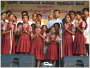 Udupi: Grand Finale to Centenary Celebration of Belle Church Aided Higher Primary  School