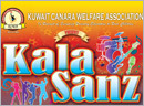 Kuwait: KCWA to hold Kala Sanz for differently abled children on Jan 23