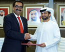 Dubai: UAE Exchange joins Metro Naming Rights bandwagon