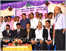Udupi: Rotary Shankerpura Celebrated 'Charter Day' and Held Installation Ceremony