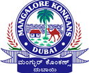 Dubai: Mangalore Konkans invites entries to contest in UAE-level Cultural Competitions on Oct 16