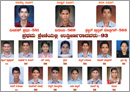 Udupi/M'Belle: For the successive fifth year St. Lawrence EMHS scores hundred percent  result