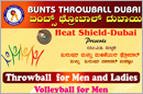 Dubai: Bunts Throw ball tourney at Wanderers Sports Club, Sharjah on Dec 4