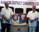 Mangaluru: Congress veterans observe birth anniversary of former PM Rajeev Gandhi