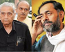 Shanti, Prashant Bhushan and Yogendra Yadav were working towards party's defeat in Delhi: Top