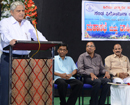 Puttur: AGM & Annual Day Celebration at St Philomena College