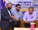 Mangaluru: AIC Incubation Centre launched at Nitte Demed to be University