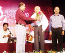 Mangaluru: AIR presents Akashvani Sangeet Sammelan - 2015 to packed audiences