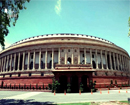 Karnataka Assembly passes Bill approving 30% pay cut for ministers, MLAs