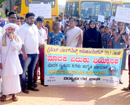 Bantwal: Crescent Young men's Association, Thumbay embarks on anti-drugs campaign