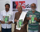ARSO Annual Special Edition released by Prof. Narendra Nayak in Mangaluru
