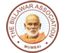 Mumbai: Billawaa Association to organize Koti - Chennaya Sports Meet at Kandivali (E) on Dec 25