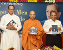 Man amongst All Men, biography on Nitte Vinaya Hegde authored by Dr Shantharam Shetty released