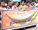 Mangalore: BJP Mahila Morcha condemns assault on IAS officer Rashmi