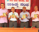 Udupi: Book on London, authored by Patricia D'Sa, student of St Mary's College, Shirva r