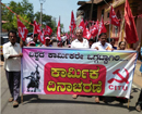 Bantwal: CITU observe Labor Day; State Prez allege Acche Din ruined Aam Aadmi