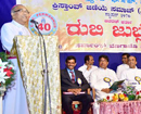 Mangaluru: CLC unit of Permannur parish launches Poor Students Fund