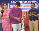 Udupi: Milagres College, Kallianpur – Commerce Association inaugurated