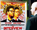 Cyber terrorists: 1, Hollywood: 0 as Sony withdraws The Interview