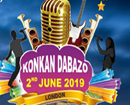 London: Konkan Dabazo on June 2 - Henry D'Souza, Melwyn Peris part of troupe