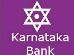 """Karnataka Bank is Safe and Strong"" - Belle Gopalakrishna Samaga, Assistant General Manager, Regiona"