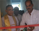 Udupi/M'belle: Ferns Complex of shopping centre inaugurated