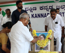Mangaluru: District Congress remembers former PM Indira Gandhi on 102nd birth anniversary