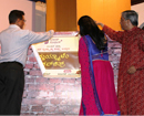 M'luru: Philanthropist Leo Rodrigues inaugurates Monthly Konkani Movie at Kalaangann