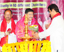 Mumbai: NRI B R Shetty inaugurates Rangotsav event of Kalajagattu in metro