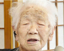 Japanese woman honoured by Guinness as oldest person at 116