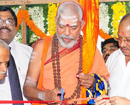 Mangalore: Bharat Co-op Bank (Mumbai) Ltd opens fifty-eighth branch at Kankanady