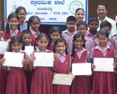 Udupi: Church higher primary school Moodubelle won Zonal level Volleyball Tourney