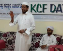 Kuwait: KCF to hold meeting about Meelad Conference - 2015 on Nov 28
