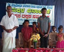 Udupi: Children's Day celebrated in unique way at Kedinje School