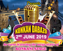 London : KKL to present 'Konkan Dabazo' on June 2