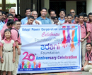 Udupi: Adani-UPCL celebrates 21st Foundation Day at Manasa Special School, Pamboor