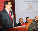 Mumbai: Model Co-op Bank announces 12% dividend to shareholders during 98th AGM