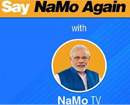 Don't air content on NaMo TV without certification: Delhi CEO directs to BJP